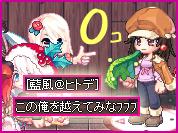 Σ(*゚д゚)マジデスカ??