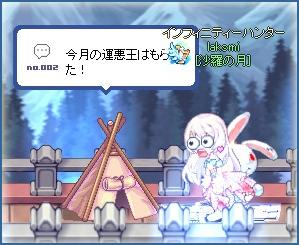 (≧m≦*)プッ!!
