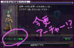 Σ(ノ∀`*)ア-チャ-ッ