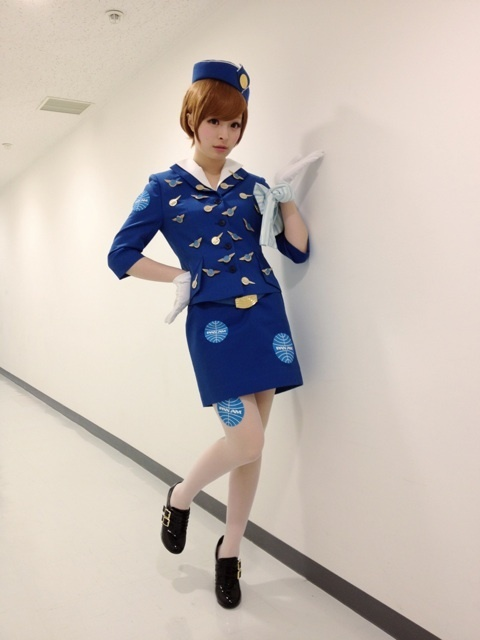 PAMYU PAN AM