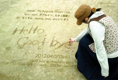 hello goodbye 20120407