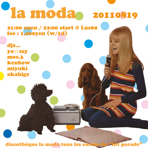 la moda 20110819