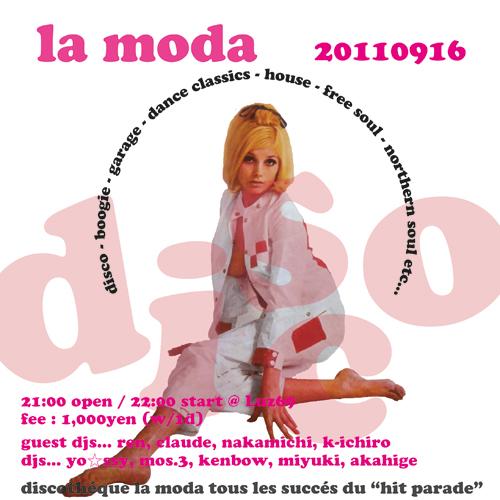 la moda 20110916