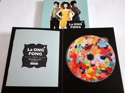 la ong fong CD