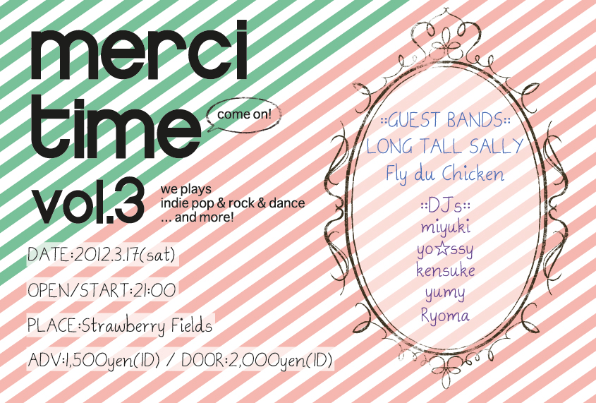 merci time vol.3
