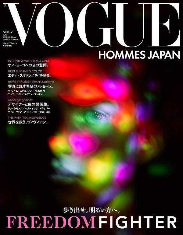 vogue homme a/w 2011-2012