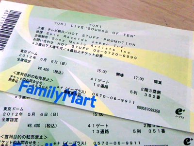 yuki チケット