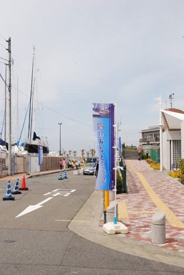 葉山港入口