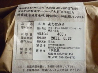 P1040101.jpg