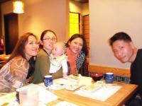 Midori sushi (3)