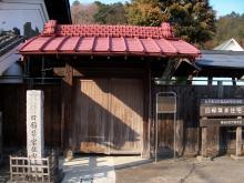 ome-shi (4)