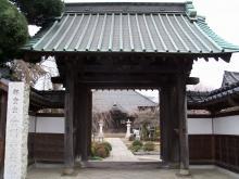 ome-shi (11)
