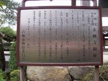 ome-shi (14)