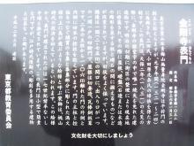ome-shi (12)