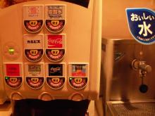 soft drinks (2)