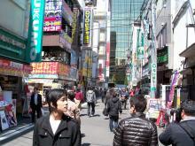 my world, Akiba (4)