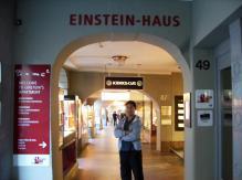 アインシュタイン家 (4)