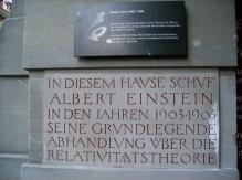 アインシュタイン家 (2)