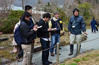 箱根湿性花園 松江先生の講義