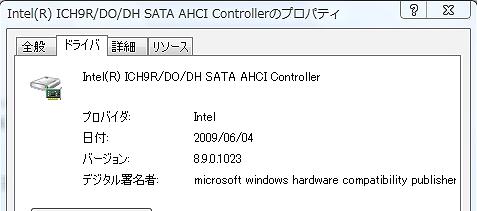AHCI_Controller.jpg