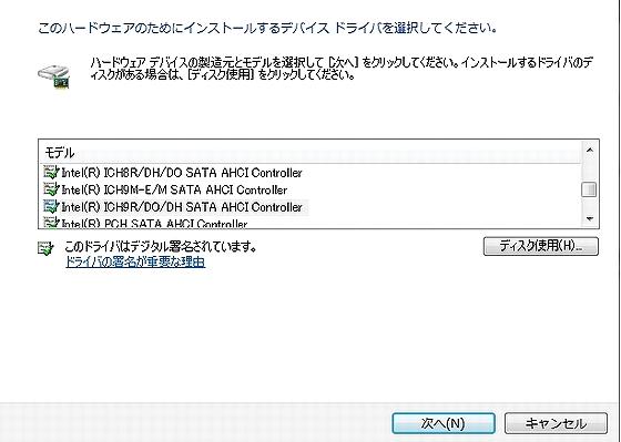 Dev_Choice.jpg