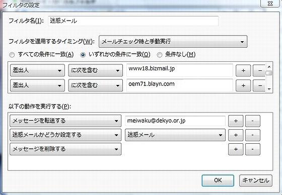 Filter_set.jpg