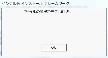 IMSM_OK.jpg