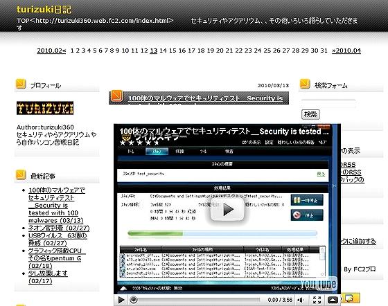 Orig_Blog.jpg