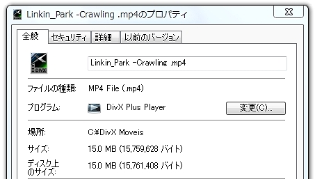 Size_MP4.jpg
