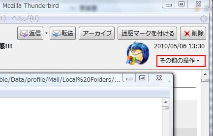 Sourse_set.jpg