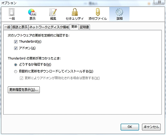 TBP_set.jpg