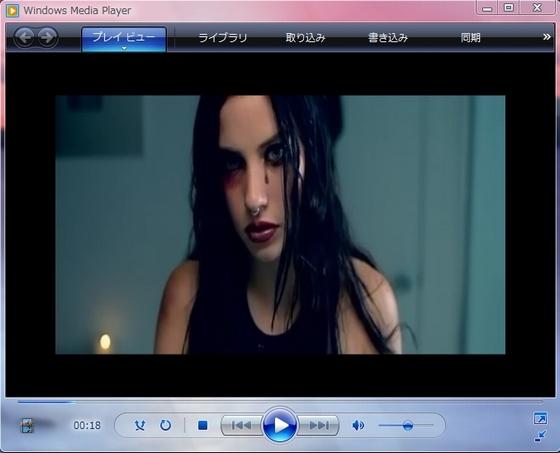 WMP11_Play.jpg