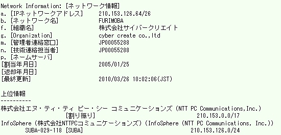 harlem_mail_net.jpg