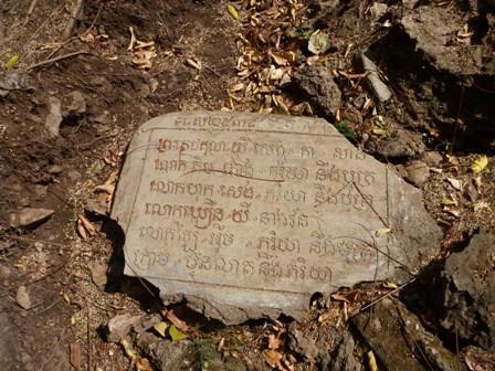 道端にあったクメール文字の石版