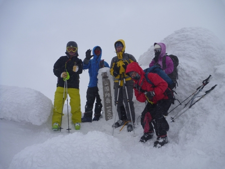 20110306目国内岳山頂