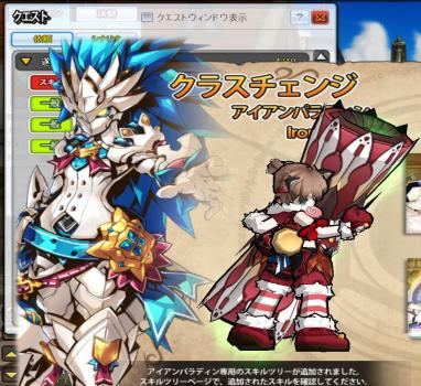 SC_ 2012-01-08 19-25-21-066