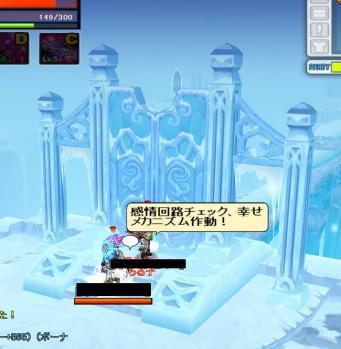SC_ 2012-01-11 20-24-08-893
