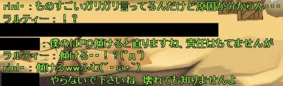SC_ 2012-01-17 21-54-02-586