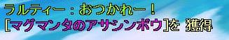 SC_ 2012-01-15 19-18-48-840