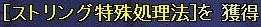 SC_ 2012-01-16 20-40-14-807