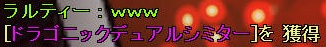 SC_ 2012-01-30 22-48-16-319