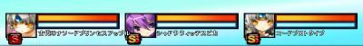 SC_ 2012-02-24 16-53-35-634