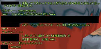 SC_ 2012-02-27 21-52-44-047