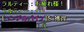 SC_ 2012-03-06 02-05-02-859