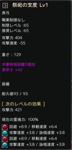 statusSaishi.jpg