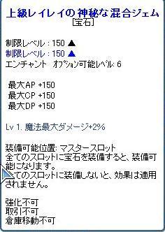 245.jpg