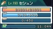 経験値 193Lvで11.04%
