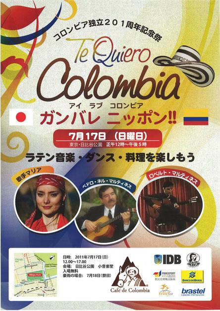 COLOMBIA TE QUIERO