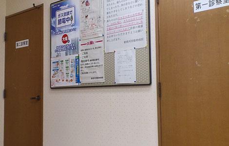 20130217_01.jpg