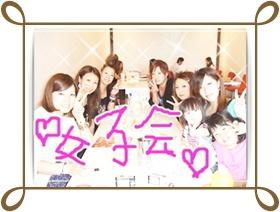 20110605_12666_.jpg